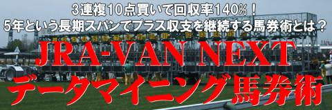 jravan-next